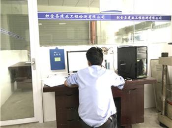 贵州工程检测机构